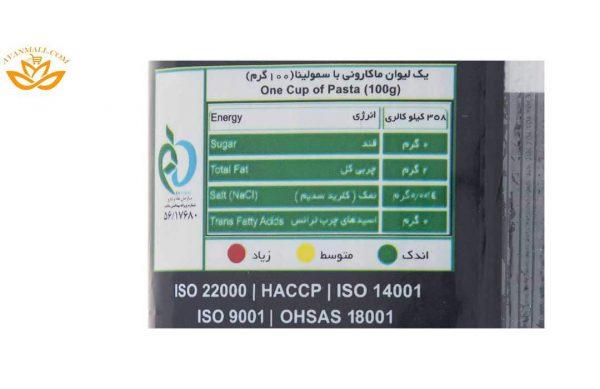 ماکارونی قطر 1.7 زر ماکارون با وزن 500 گرم در کارتن 10 عددی
