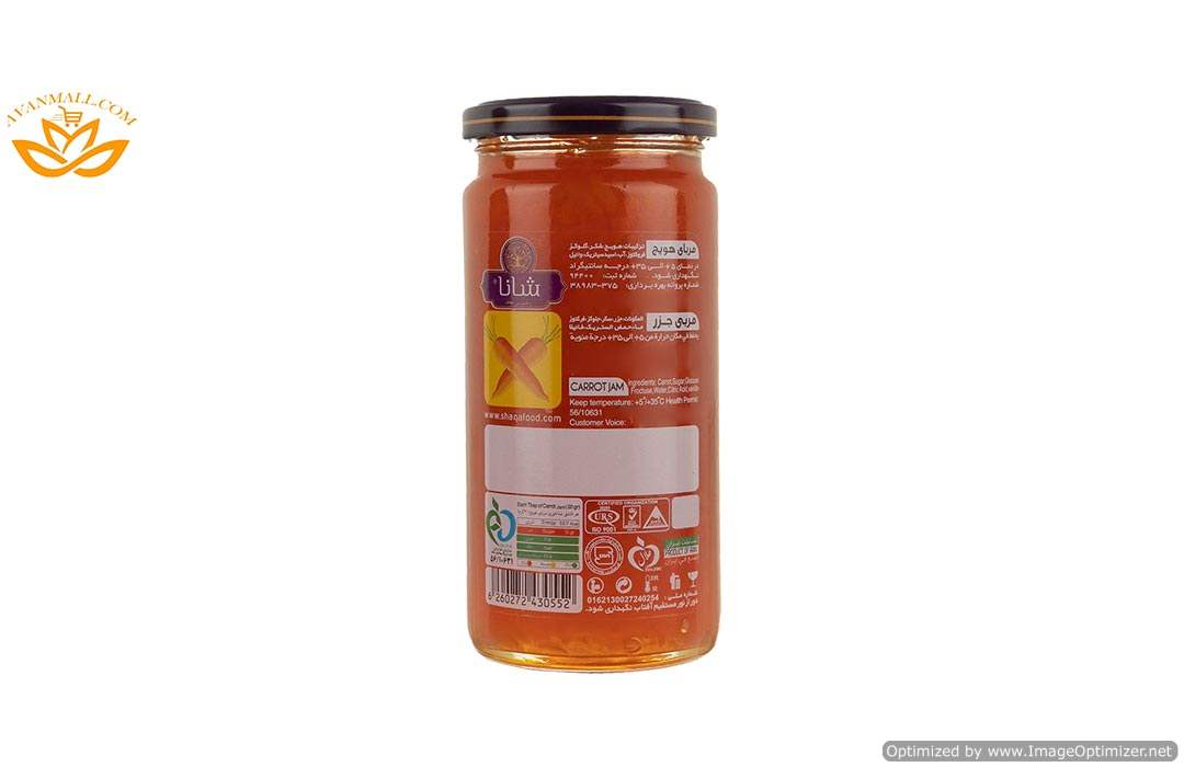 مربا 570 گرمی هویج شانا در کارتن 6 عددی