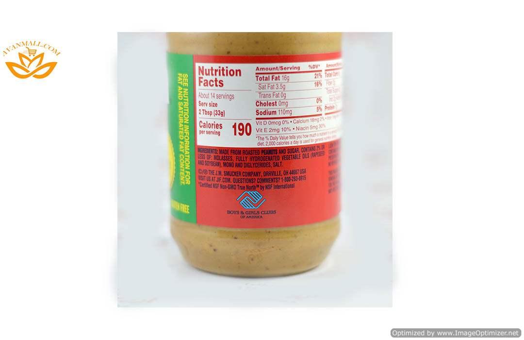 کره بادام زمینی 454 گرمی جیف مدل extra crunchy در کارتن 12 عددی02