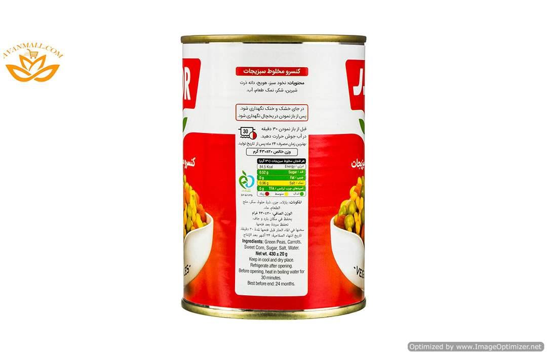 کنسرو مخلوط سبزیجات 430 گرمی بدر در کارتن 12 عددی03