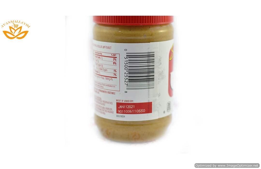 کره بادامزمینی Simply Creamy جیف02