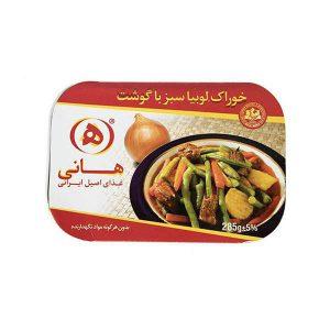 خوراک لوبیا سبز با گوشت 285 گرمی هانی در کارتن 5 عددی