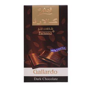 شکلات تلخ 60 درصد تابلت گالارد 100 گرمی فرمند در 12 جعبه 6 عددی
