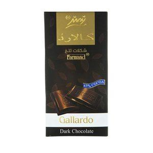 شکلات تلخ 83 درصد تابلت گالارد 100 گرمی فرمند در 12 جعبه 6 عددی