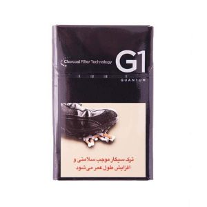 عکس شاخص،سیگار G1 مشکی در بسته 10 عددی