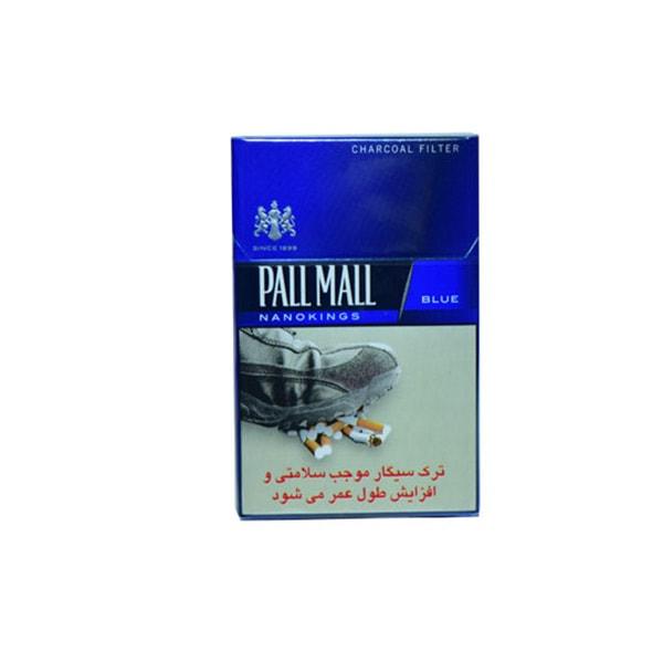 عکس شاخص،سیگار پال مال آبی در بسته 10 عددی