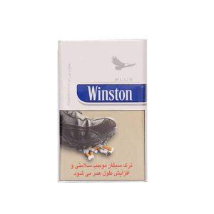 عکس شاخص،سیگار وینستون لایت بسته 10 عددی