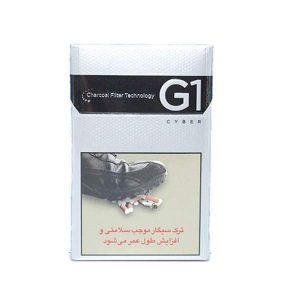 سیگار G1 نقره ای در بسته 10 عددی