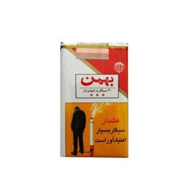 عکس شاخص،سیگار بهمن کوچک بسته 10 عددی