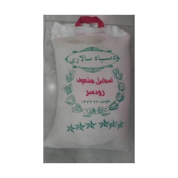 عکس شاخص برنج دم سیاه سالاری در کیسه 10 کیلویی