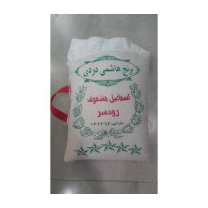 برنج هاشمی دم سیاه دودی مشعوف در کیسه 10 کیلویی