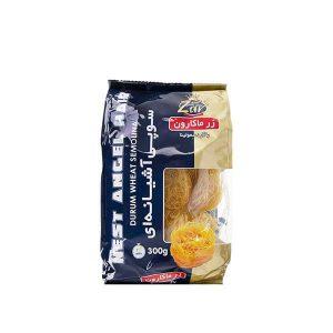 ماکارونی فرمی سوپی آشیانه ای زر ماکارون در 5 بسته 300 گرمی