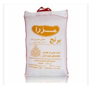 عکس شاخص برنج عنبر بو اعلا درجه یک مزرا در کیسه 10 کیلویی