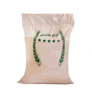 برنج هاشمی درجه دو در کیسه 10 کیلویی