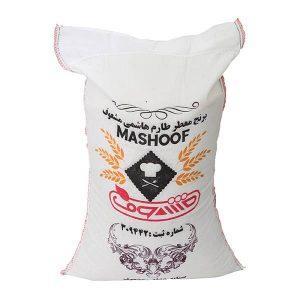 برنج طارم هاشمی معطر مشعوف در کیسه 10 کیلویی