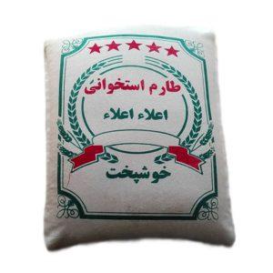 برنج طارم استخوانی در کیسه 10 کیلویی