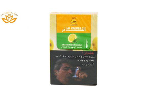 تنباکو لیمو یخ 50 گرمی الفاخر در باکس 10 عددی