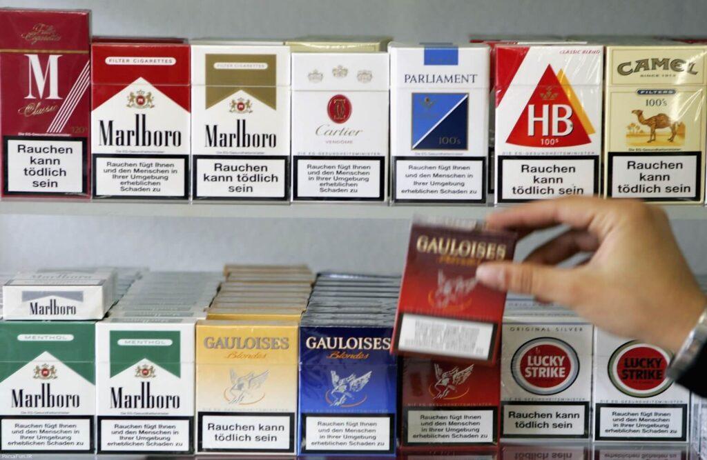 خرید عمده سیگار خارجی