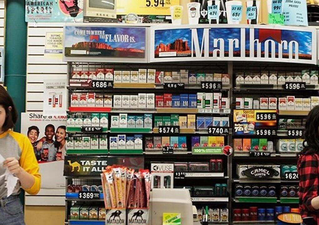 عمده فروشی دخانیات | خرید عمده محصولات دخانی