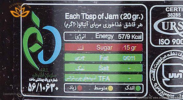 مربا 25 گرمی سیب شانا در کارتن 240 عددی