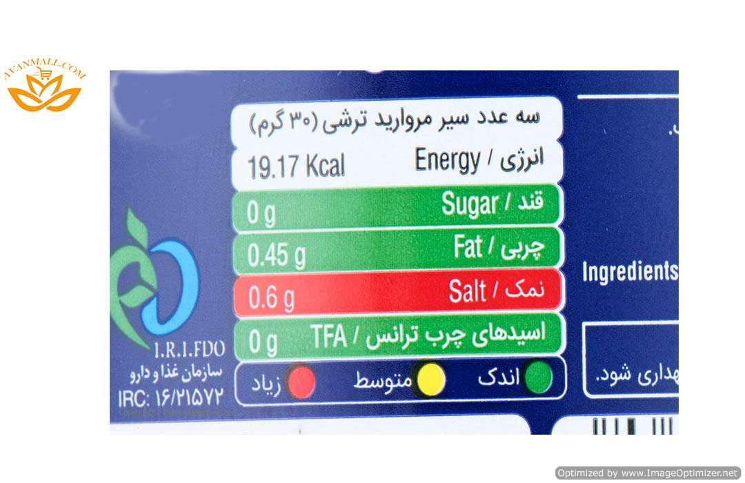 ترشی سیرمروارید 650 گرمی بدر در کارتن 12 عددی02