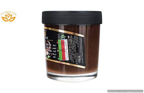 شکلات صبحانه 200 گرمی تلخ فرمند در کارتن 24 عددی