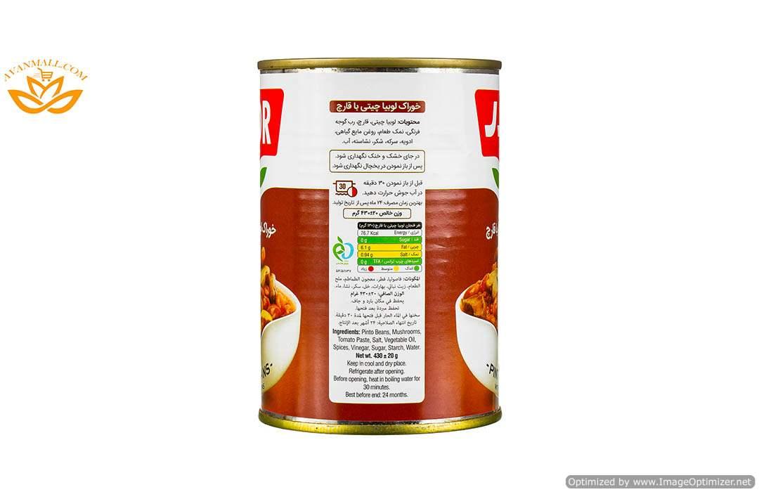 خوراک لوبیا چیتی با قارچ 430 گرمی بدر در کارتن 12 عددی03