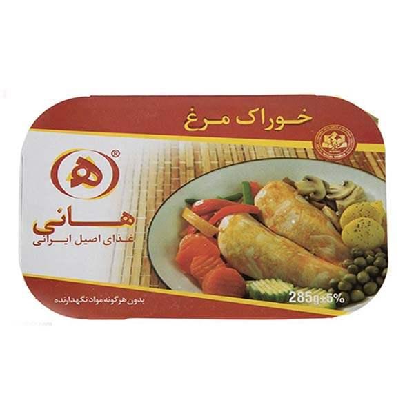خوراک مرغ 285 گرمی هانی در کارتن 5 عددی