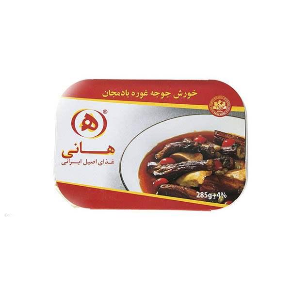 خوراک جوجه غوره با بادمجان 285 گرمی هانی در کارتن 5 عددی