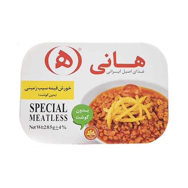 خورش قیمه  بدون گوشت 285 گرمی هانی در کارتن 32 عددی