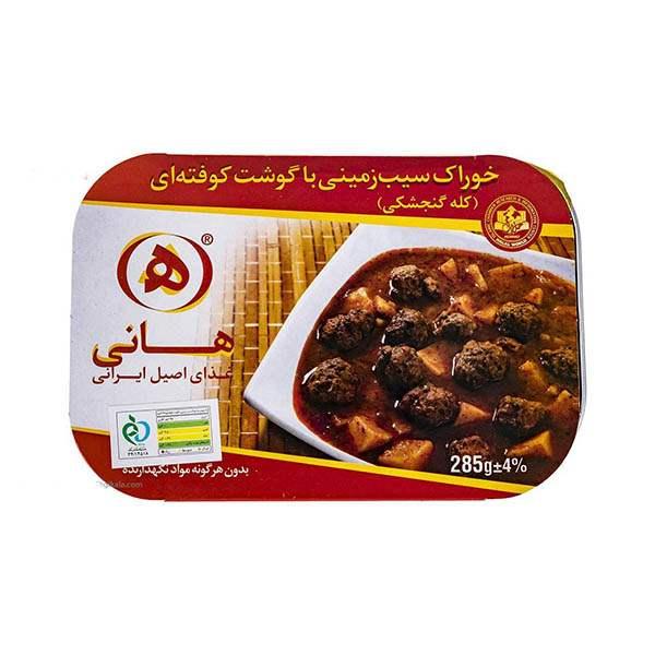 خوراک راگو 285 گرمی هانی در کارتن 5 عددی