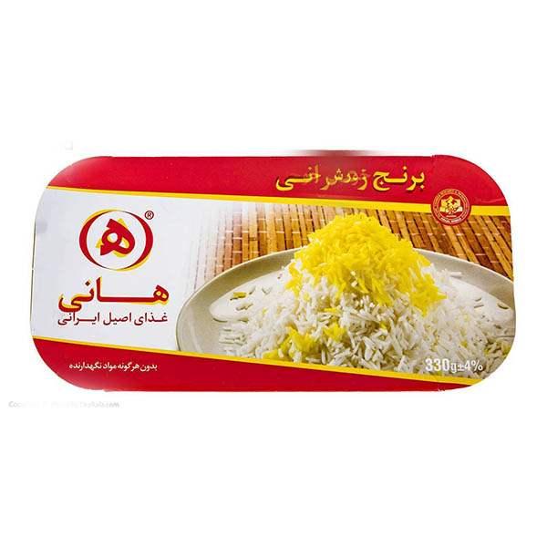 برنج  زعفرانی 285 گرمی هانی در کارتن 5 عددی