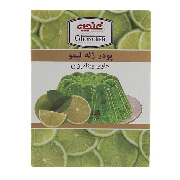 پودر ژله 100 گرمی فرمند با طعم لیمو در 6 بسته 9 عددی