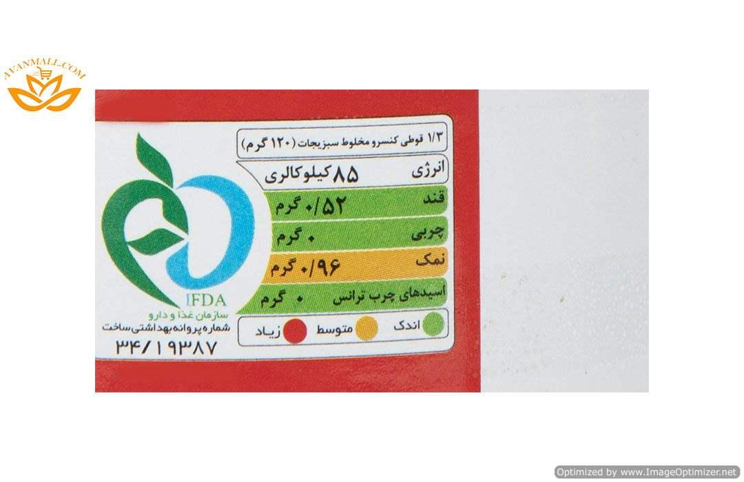 کنسرو مخلوط سبزیجات 380 گرمی هانی در کارتن 24 عددی03