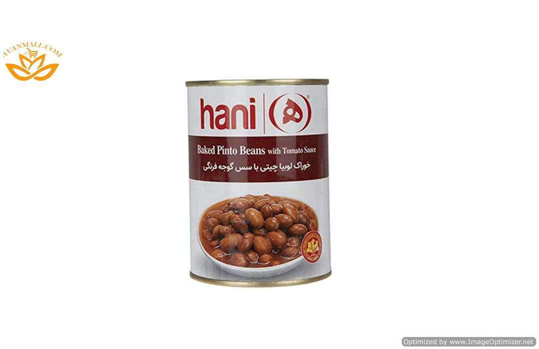 کنسرو لوبیا چیتی با سس گوجه فرنگی 380 گرمی هانی در کارتن 24 عددی01