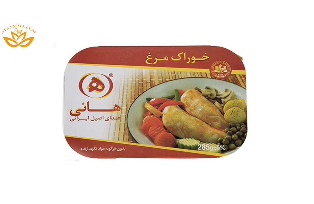 خوراک مرغ 285 گرمی هانی در کارتن 32 عددی01