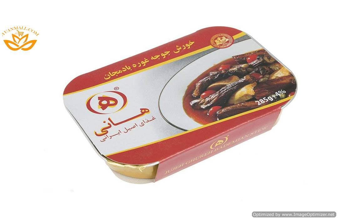 خوراک جوجه غوره با بادمجان 285 گرمی هانی در کارتن 32 عددی02