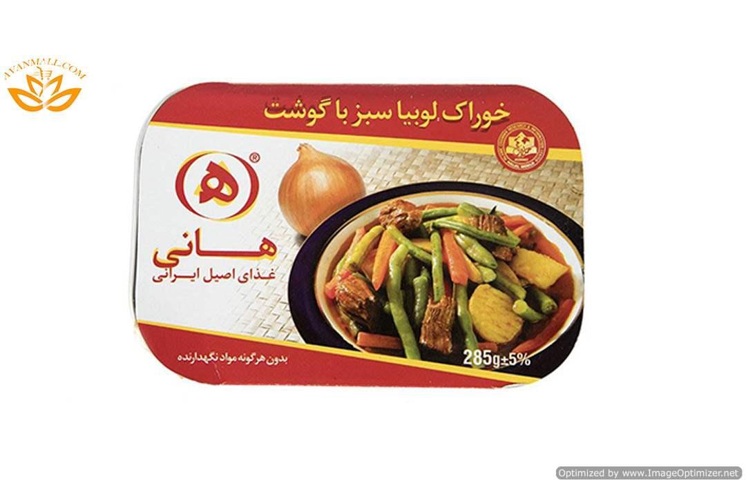 خوراک لوبیا سبز با گوشت 285 گرمی هانی در کارتن 32 عددی01