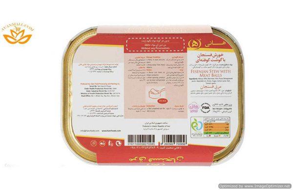 خورش فسنجان با گوشت کوفته ای 285 گرمی هانی در کارتن 5 عددی