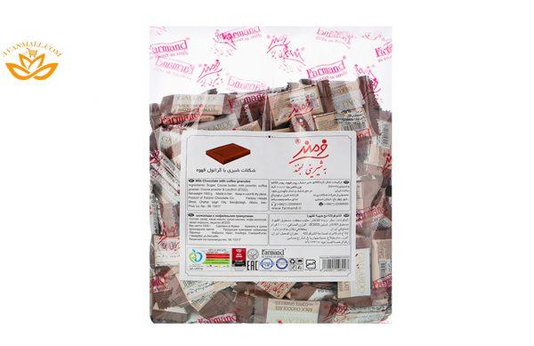 شکلات اسپشیال شیری با گرانول قهوه 1000 گرمی فرمند در کارتن 4 عددی