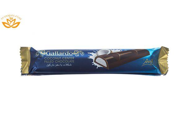شکلات با مغز نارگیل بار گالارد 25 گرمی فرمند در 6 جعبه 24 عددی