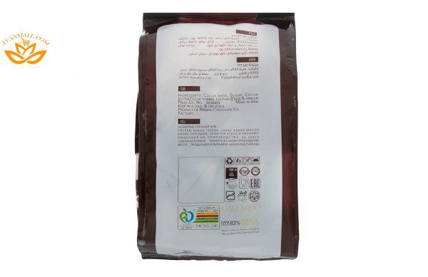 شکلات تلخ 83 درصد تابلت گالارد 25 گرمی فرمند در 6 جعبه 24 عددی