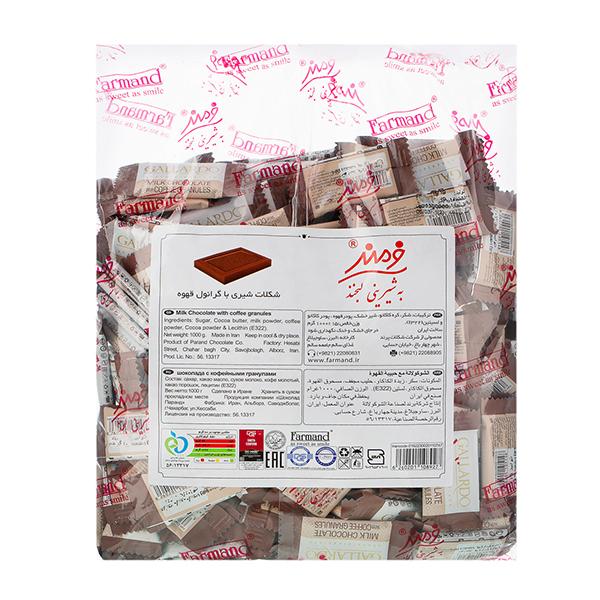 عکس شاخص شکلات اسپشیال شیری با گرانول قهوه 1000 گرمی فرمند در کارتن 4 عددی