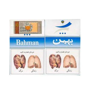 عکس شاخص،سیگار بهمن لایت بسته 10 عددی