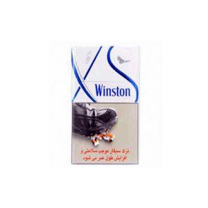 عکس شاخص،سیگار وینستون xs لایت بسته 10 عددی