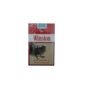 عکس شاخص،سیگار وینستون قرمز بسته 10 عددی