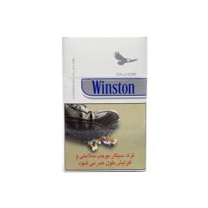 عکس شاخص،سیگار وینستون الترا بسته 10 عددی
