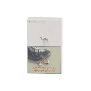 عکس شاخص،سیگار کمل سفید در بسته 10 عددی