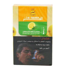 عکس شاخص تنباکو لیمو یخ 50 گرمی الفاخر در باکس 10 عددی